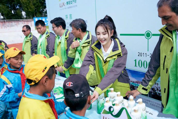 张雨绮投身公益 有爱心的女人就是美
