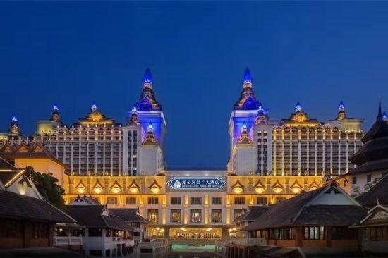 湄公河景兰大酒店将于9月19日举行开业庆典