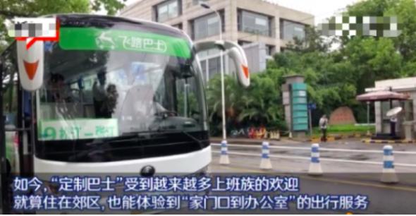 <b>上海规定不得布置惩罚性作业等多条底线</b>