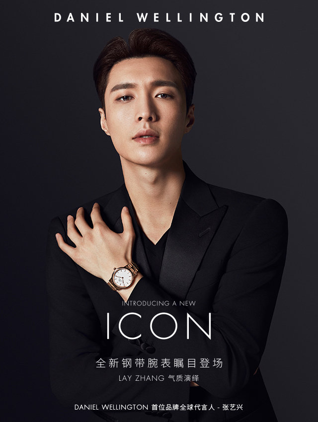 张艺兴成为DW首位全球代言人 并佩戴限定款腕表
