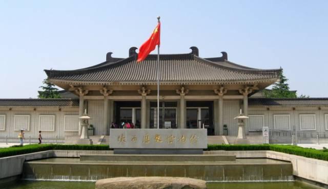 浅谈陕西历史博物馆的发展历程