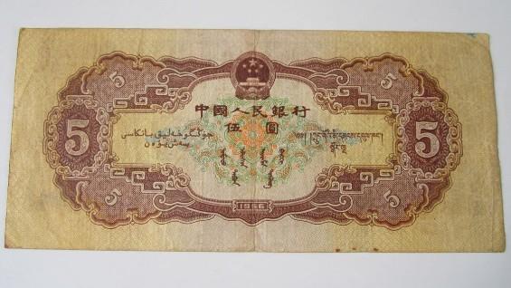 第二套人民币五元海鸥水印纸币值得收藏吗?