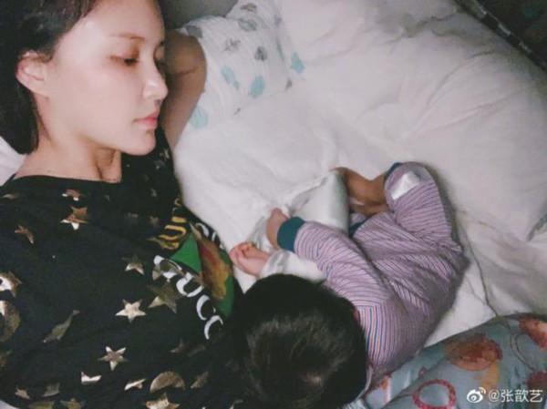 <b>张歆艺自曝北爱原型 直言小时候太苦了</b>