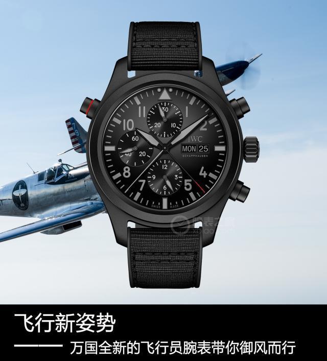 IWC万国表由内到外打造出一系列颜值高 性能出色的腕表