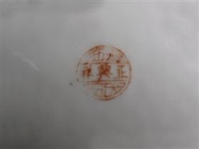 民国时期花鸟纹椭圆形折腰盘鉴赏