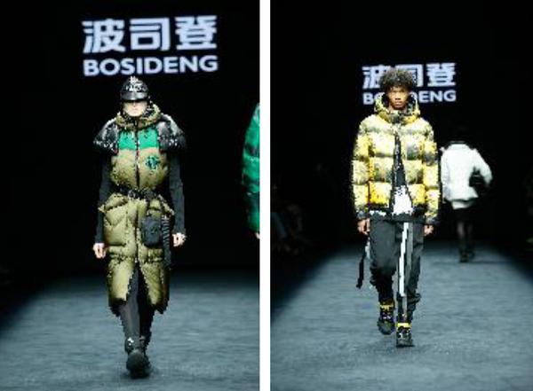 波司登是作为唯一登陆米兰时装周的中国羽绒服品牌