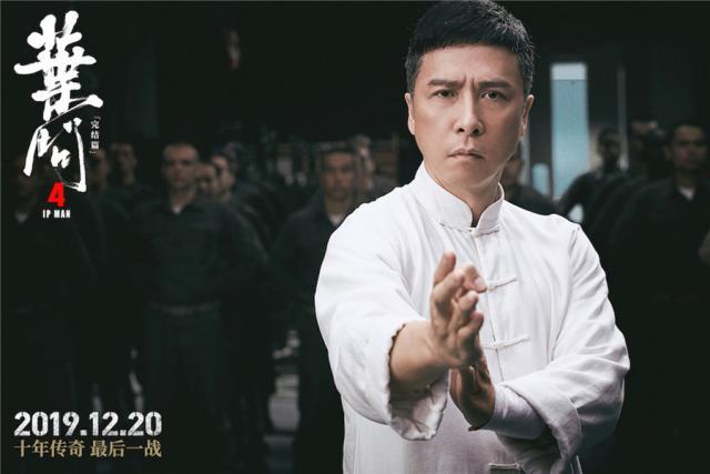 叶问4定档12月20日 作为终结篇即将迎来最高潮