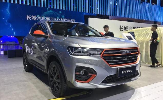 长城哈弗发布一款紧凑型SUV 预售价格将会是在10.98万