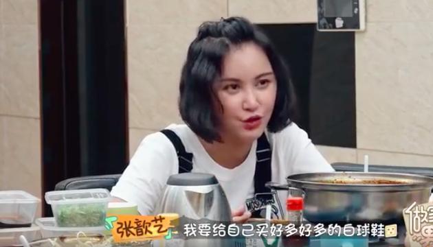 张歆艺自曝北爱原型 袁弘拍古装摘头套后用酒精洗头