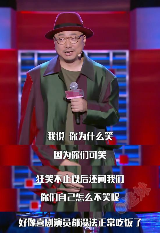 徐峥谈中国女排 称中国女排有一种超级的能量