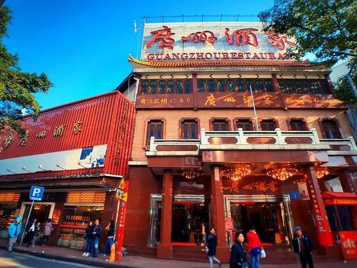 广州酒家收购陶陶居 这两亿元花得值吗?