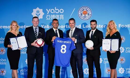 亚博体育成为莱斯特城足球俱乐部达成合作协议
