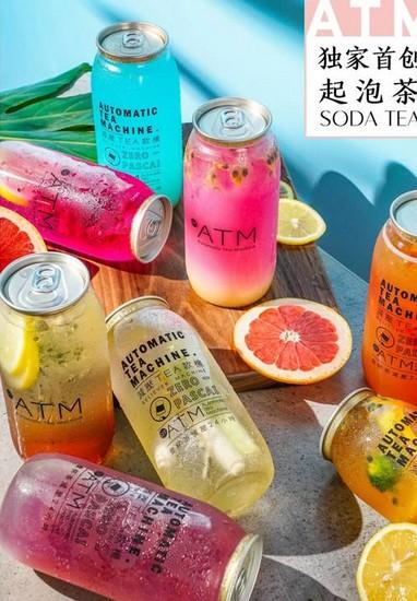 装在罐子里的起泡茶 OTATM零帕茶成减压茶网红品牌
