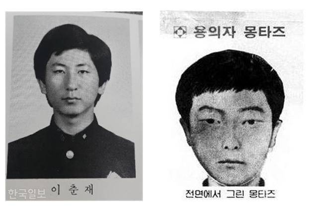 杀人回忆凶手原型家产曝光 资产高达100亿韩元以上