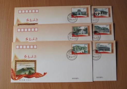《红色足迹》特种邮票的纪念意义和收藏意义