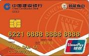 建设银行推出山东鲁能泰山足球信用卡