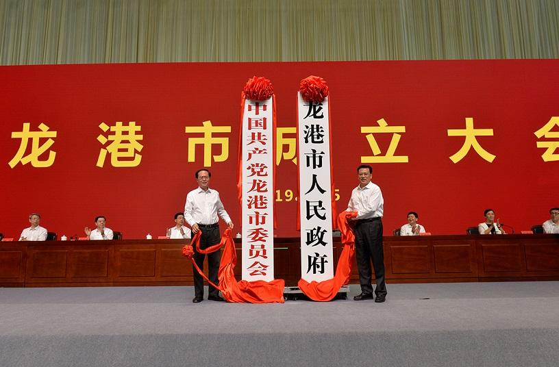 全国首个镇改市 中国第一农民城迎来又一次历史性跨越