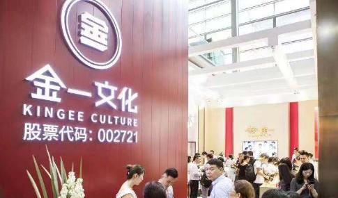 金一文化亮相深圳珠宝展 献上一场匠心技艺与文化传承的黄金珠宝飨宴