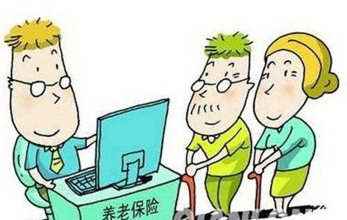 淄博市10月1日至12月31日集中缴纳2020年度居民基本养老保险费