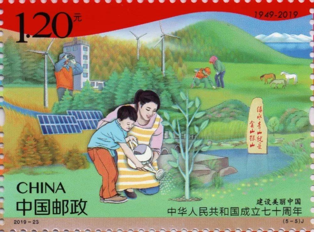 光伏电池板可再生能源被引用入新中国成立70周年纪念邮票中