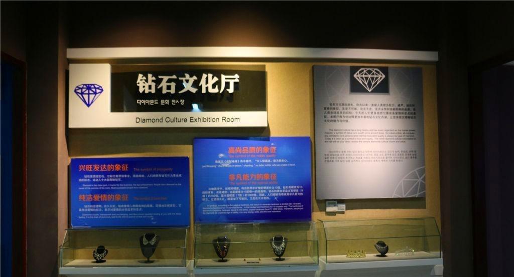 """中国的""""钻石之都""""在哪里 你知道吗?"""