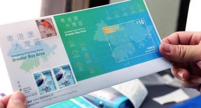粤港澳大湾区邮票在香港、广州和澳门发售 受到市民欢迎