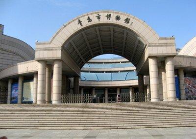 青岛市博物馆于近日试行推出周五延长开放