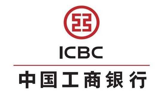 中国工商银行纸黄金纸爱博体育世界杯双双上涨