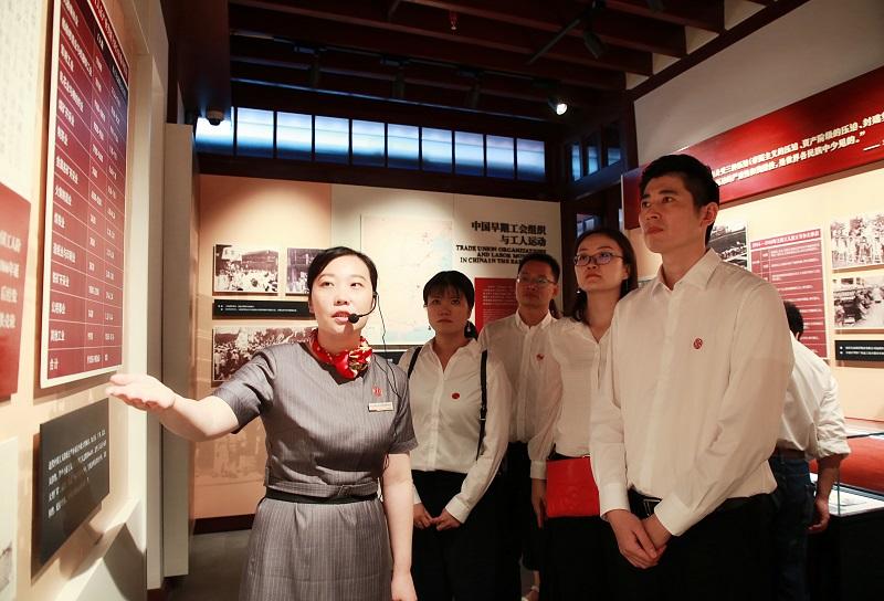 中国劳动组合书记部旧址陈列馆经修缮布展后重新开馆