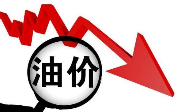 金投财经晚间道:金价波动剧烈 巨震近50美元