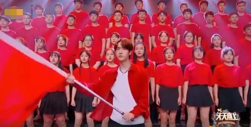 王一博大张伟合唱《生来倔强》 两人配合默契让观众瞬间上头