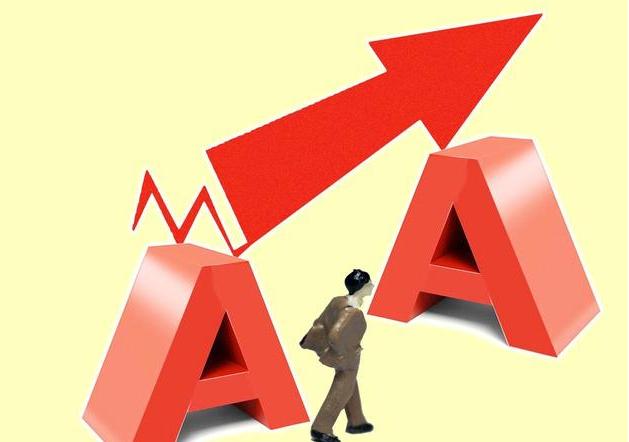 上证指数半年线已经被有效击穿 股市中的多头无心恋战