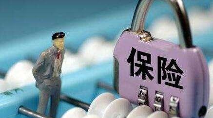 中国人寿正式推出首款用于明年开门红销售的新产品