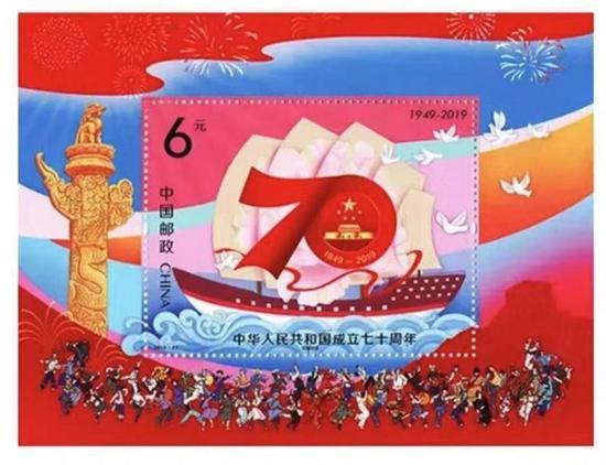 《国庆70周年纪念邮票》发行时间略有调整