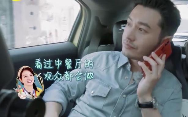 黄晓明谈节目争议 不是天生管理者背锅不觉委屈
