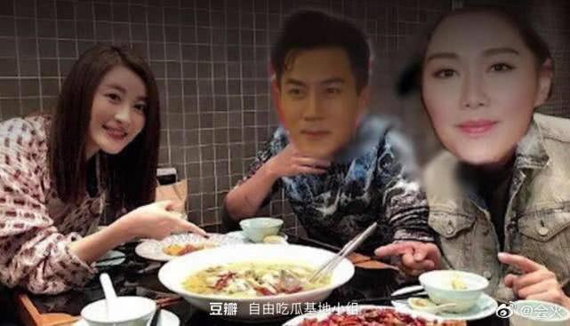 刘恺威方否认与汤洛雯恋情 这张照片竟然是P的