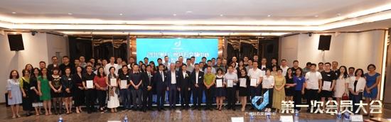 广州钻石交易中心第一次会员大会隆重召开