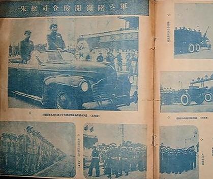 红色收藏家姜小平分享开国盛典珍贵文献史料