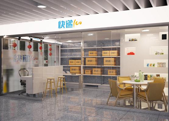 平台快递100与铂涛集团达成深度合作 首次上门取件纳入酒店服务系统