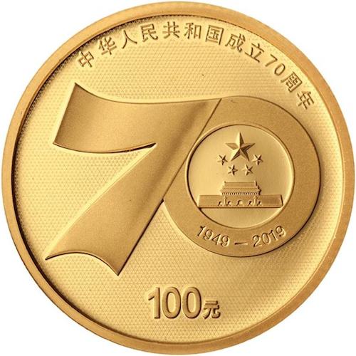如何衡量一个纪念币的市场价值? 最近很火的国庆币告诉你