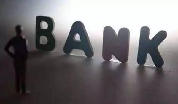 员工行为管理不到位 银保监会对建设银行抚州分行罚款人民币40万元