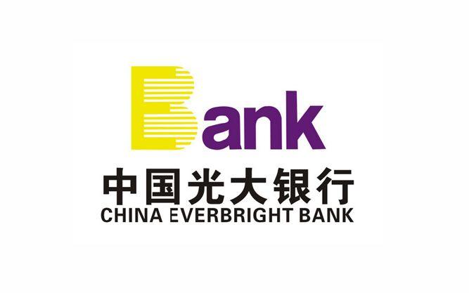 光大银行零售客户目前已突破1亿户大关