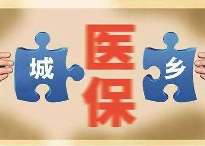 哈尔滨市医保领域信用体系建设近日正式启动