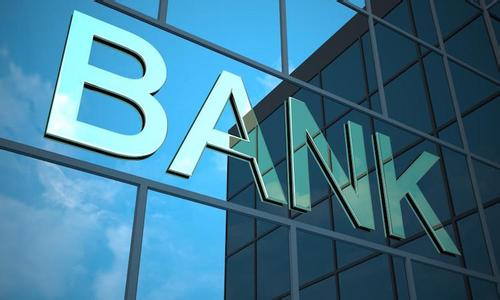 银行不打烊——十一假期银行网点走访见闻