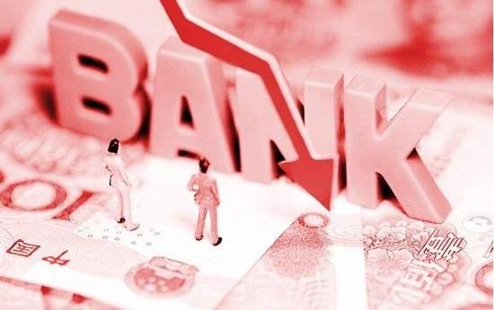 冒充银行行长 轻松骗走知名企业10个亿