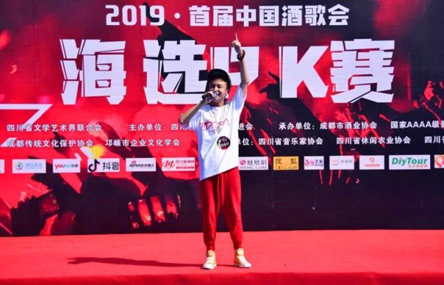 首届中国酒歌会第五轮海选PK赛在四川省邛崃市大梁酒庄火爆开唱