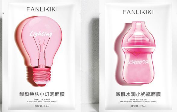 最近这款韩国小灯泡奶瓶面膜非常火 你入手了吗?