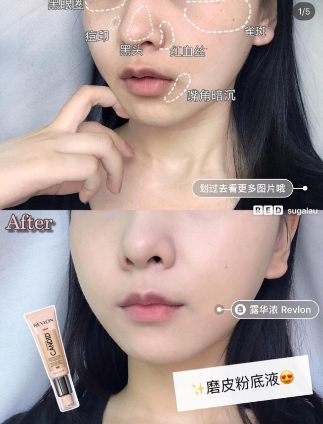 李佳琦推荐的一款粉底液 面霜的质地 让妆容更服帖