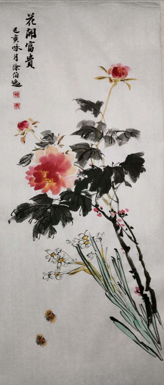 徐伯逸:国画的多形式表达 远远高于油画