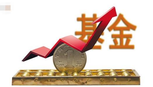 新基金发行数量创新高 指数型基金受追捧